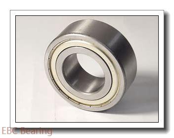 EBC UCF206-20  Flange Block Bearings